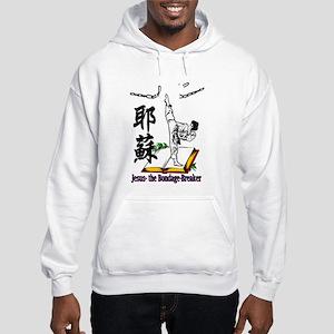 Jesus Bondage Breaker Hooded Sweatshirt