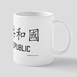 Czech Republic in Chinese Mug