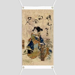 Vintage Japanese Art Woman Banner