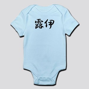 Roy__________040r Infant Bodysuit