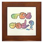 Pastel GOT ASL? Framed Tile