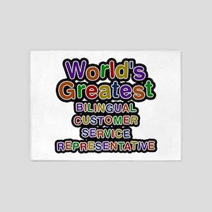 World's Greatest BILINGUAL CUSTOMER SERVICE REPRES