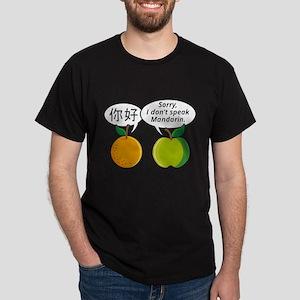I Don't Speak Mandarin Dark T-Shirt