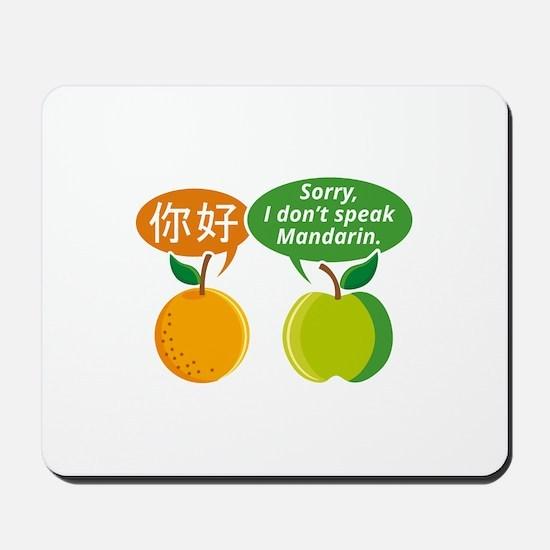 I Don't Speak Mandarin Mousepad
