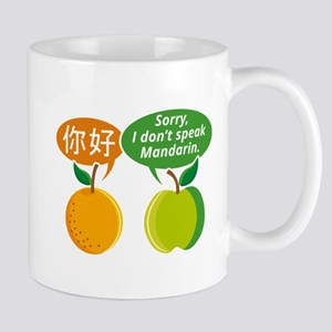 I Don't Speak Mandarin Mug