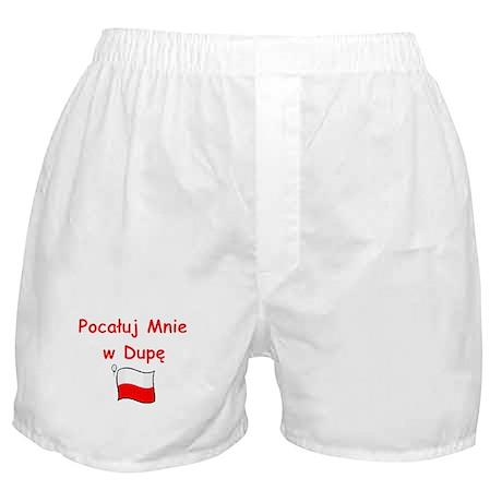 Kiss My A@@ Boxer Shorts