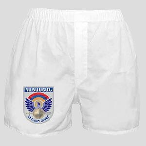 Armenian Military Seal Boxer Shorts