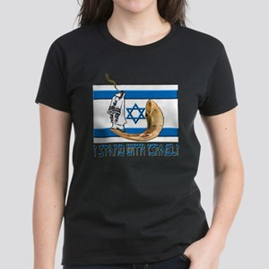 I Stand with Israel 2 Women's Dark T-Shirt