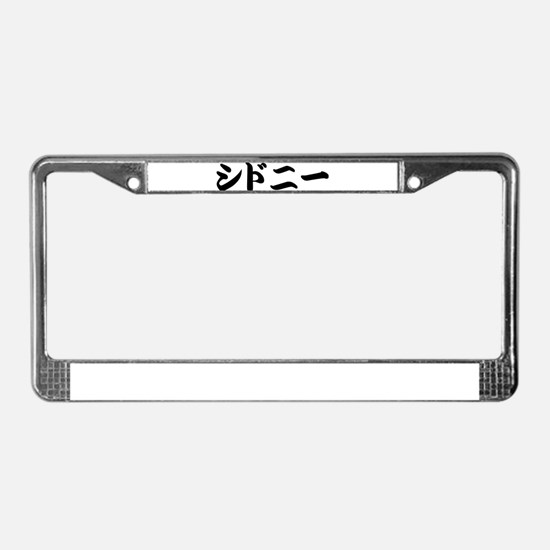 Sidney_Sydney__________079s License Plate Frame