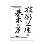 Kanji mini poster