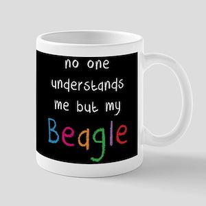 No One Understands Mug