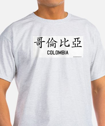 Colombia in Chinese Ash Grey T-Shirt