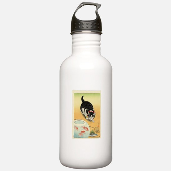 Japanese Cats Water Bottle