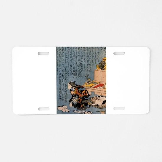 Self-portrait_of_the_shunga_album Aluminum License