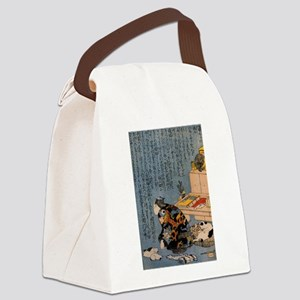 Self-portrait_of_the_shunga_album Canvas Lunch Bag