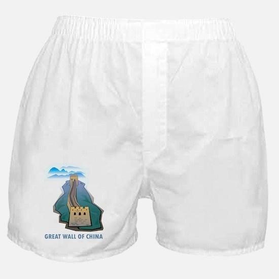 Great Wall Of China Boxer Shorts