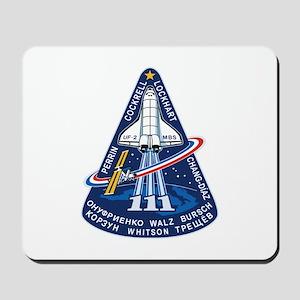 STS-111 Endeavour Mousepad