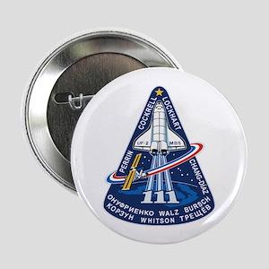 """STS-111 Endeavour 2.25"""" Button"""