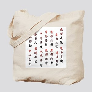 Streaming Kuet Tote Bag