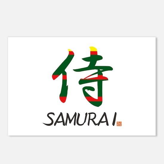 SAMURAI X'mas Ver Postcards (Package of 8)