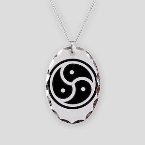 BDSM Symbol Necklace