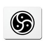 BDSM Symbol Mousepad