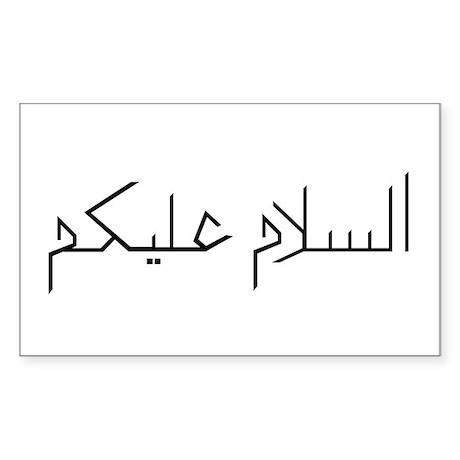 Assalaamu Alaikum Rectangle Sticker