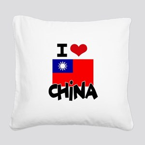 I HEART CHINA FLAG Square Canvas Pillow