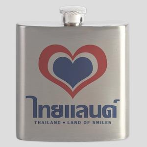 Heart (Love) Thailand Flask