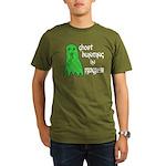 Ghost Hunting In Progress Organic Men's T-Shirt (d