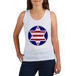 Hebrew Flag Emblem Women's Tank Top
