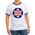 Hebrew Flag Emblem Ringer T