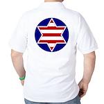 Hebrew Flag Emblem Golf Shirt