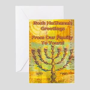 Rosh Hashanah: Menorah Greeting Cards (pk Of 20)