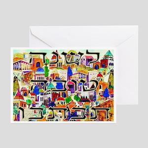Rosh Hashanah Greeting Cards (pk Of 20)