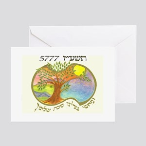 Tabernacle Of Your Peace Greeting Cards (pk Of 20)