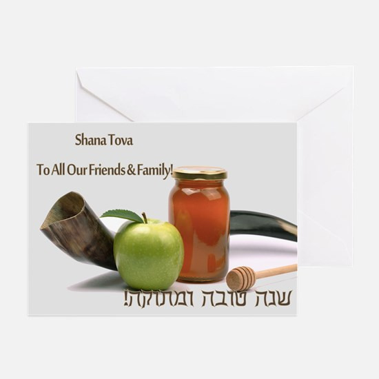 Shofar & Honey Greeting Cards (pk Of 20)
