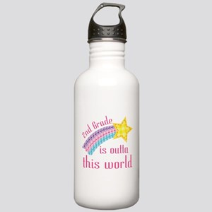 2nd Grade Outta This World Stainless Water Bottle