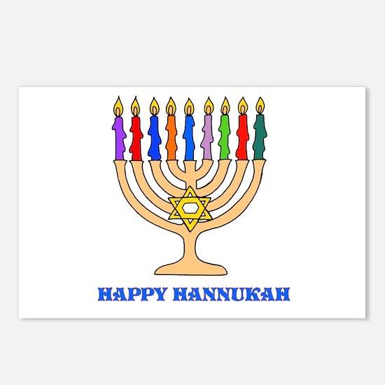 Hannukah Menorah Postcards (Package of 8)