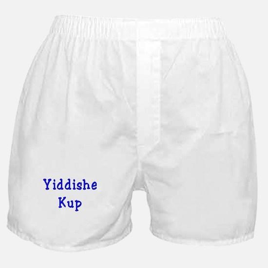 Yiddishe Kup Boxer Shorts