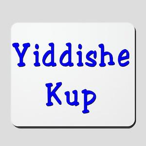 Yiddishe Kup Mousepad
