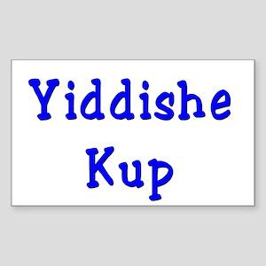 Yiddishe Kup Rectangle Sticker