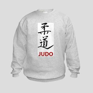 Judo Kids Sweatshirt