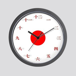 Japanese Numerals Wall Clock