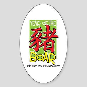 Year of the Boar Oval Sticker