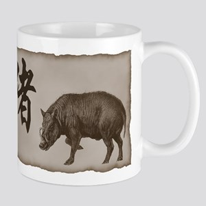 Year of The Pig Mug