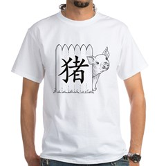 Year of The Pig White T-Shirt