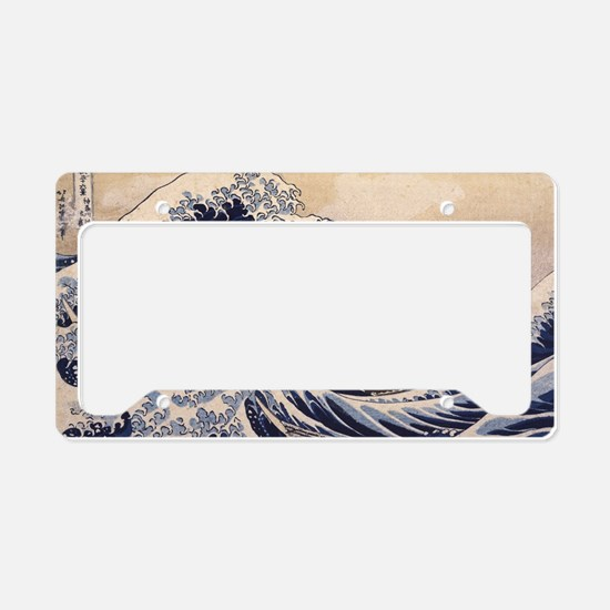 Great Wave by Hokusai, Vintag License Plate Holder