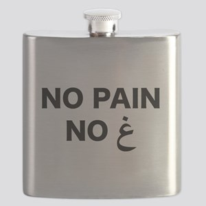 No Pain... Flask
