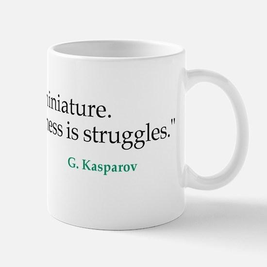 Mug - Chess master KASPAROV quote